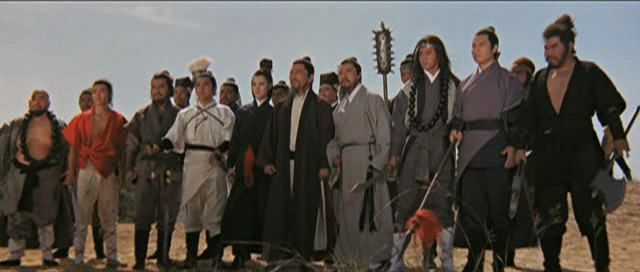 The Water Margin - 1973