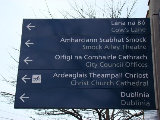 Bilingual sign in Irish and English, Dublin, Ireland.