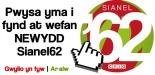 Sianel62