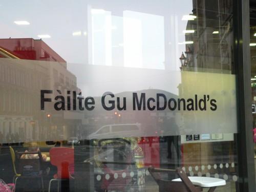 Fáilte Gu McDonald's, Albain