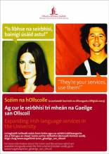 Poster from the Official Launch of the NUI Galway's Language Scheme - A Demonstration of what can be done