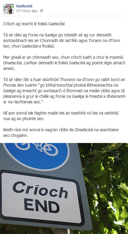 Gaelscéal - the end of the Irish language newspaper