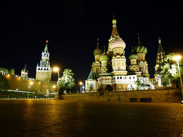 The Kremlin, Moscow, Russia