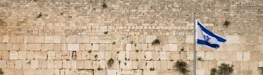 Israel, Jerusalem, the Middle East