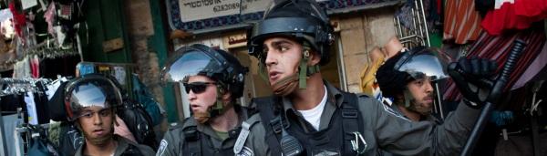 Israeli police in Israel and Palestine